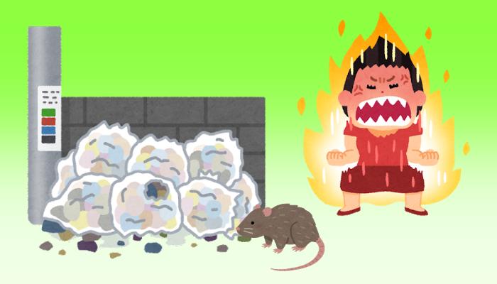 ハウスプロテクトネズミ-アイキャッチ